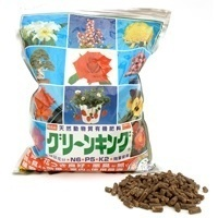 Abono Green King 1Kg